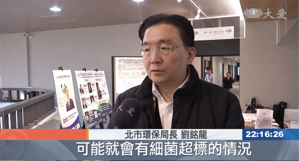 【大愛新聞】遠離病菌威脅 醫院空品也很重要-空氣清淨機認證