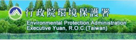 IAQ重大消息,請空品產業多加留意喔!-空氣清淨機認證
