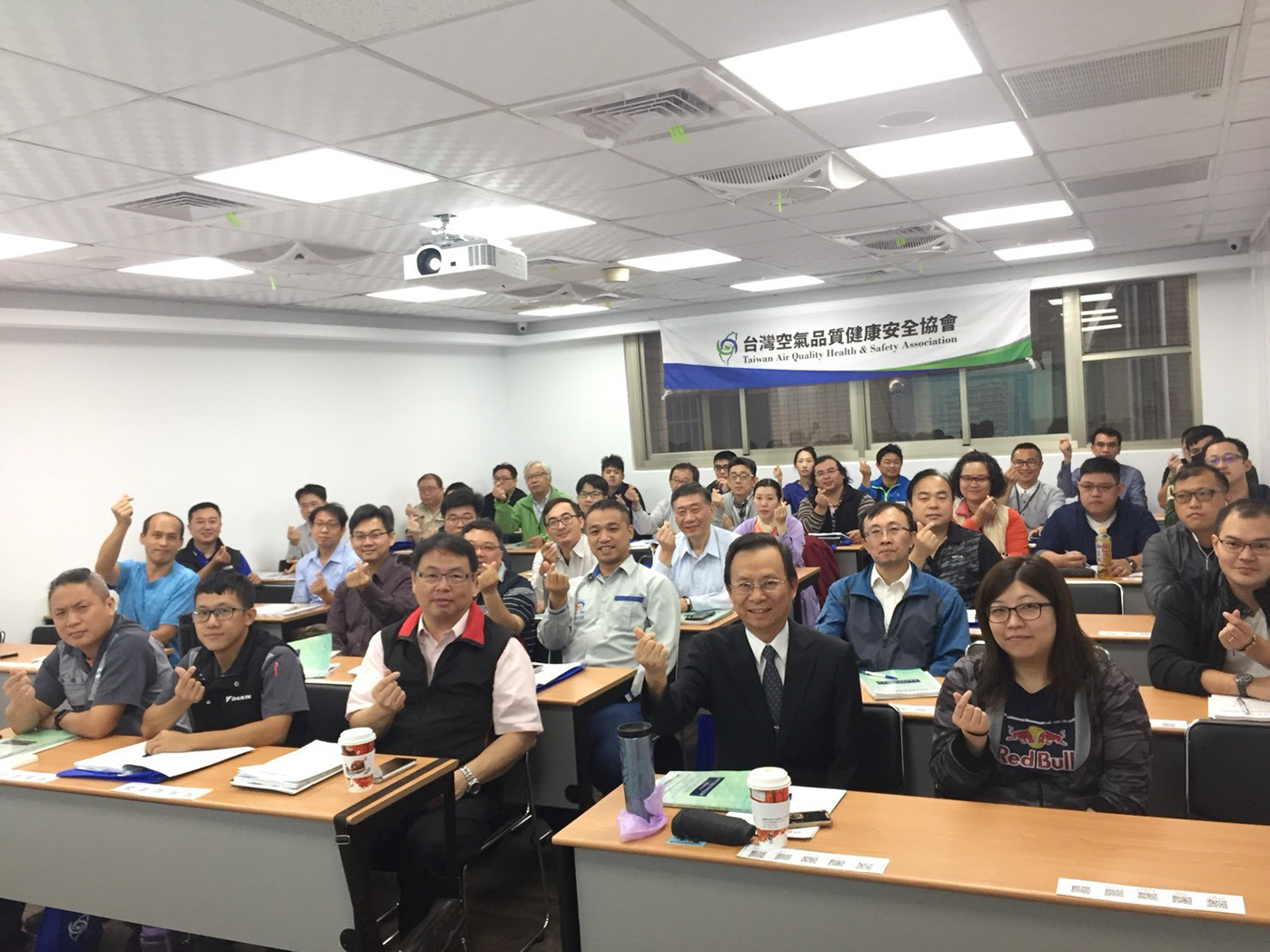 【活動照片】室內空品治理人員培訓 學員滿載而歸-空氣清淨機認證