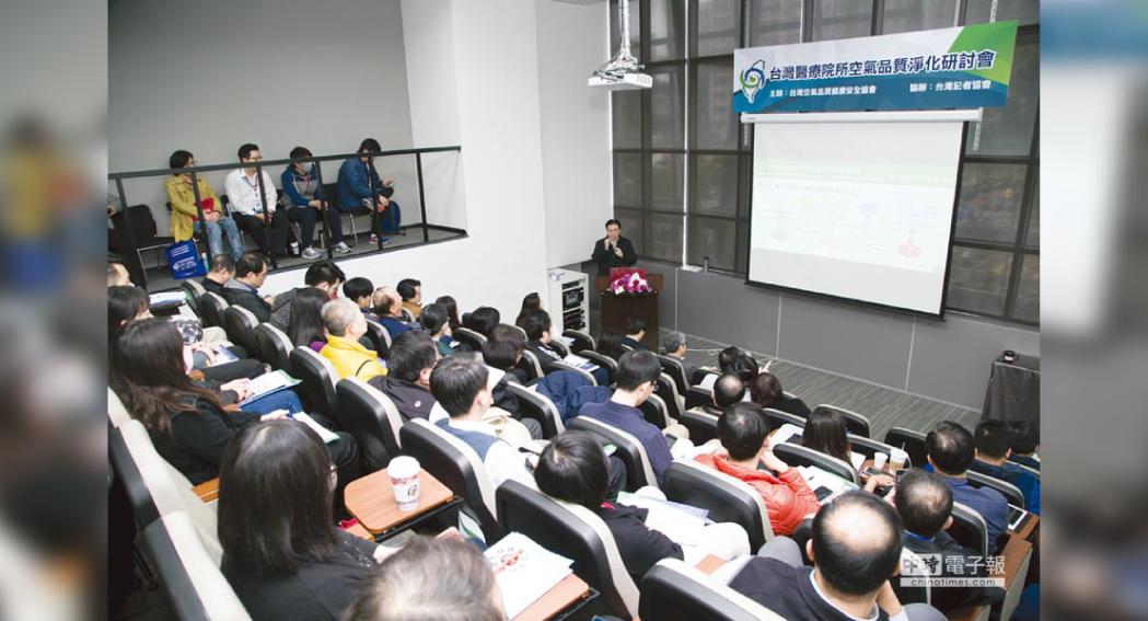 【中時電子報】室內空品治理人員培訓 提高專業能力-空氣清淨機認證
