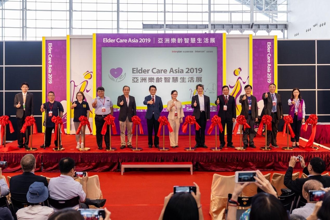 【工商時報】台灣空氣品質健康安全協會  重視呼吸權推教育訓練-空氣清淨機認證