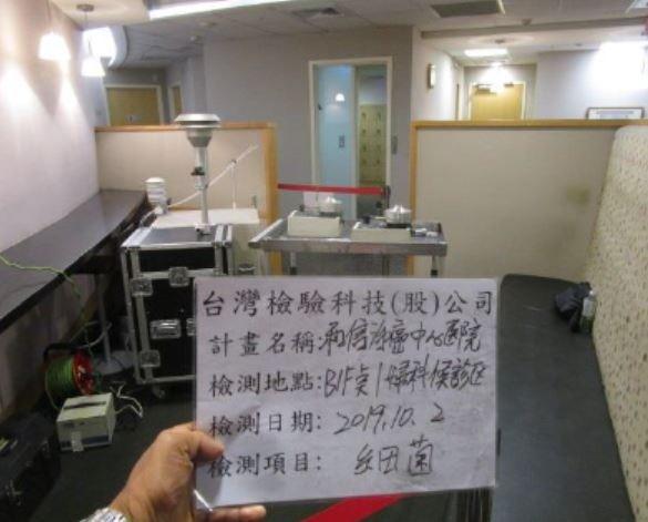 醫院空氣細菌濃度稽查 台大兒醫、和信治癌中心超標