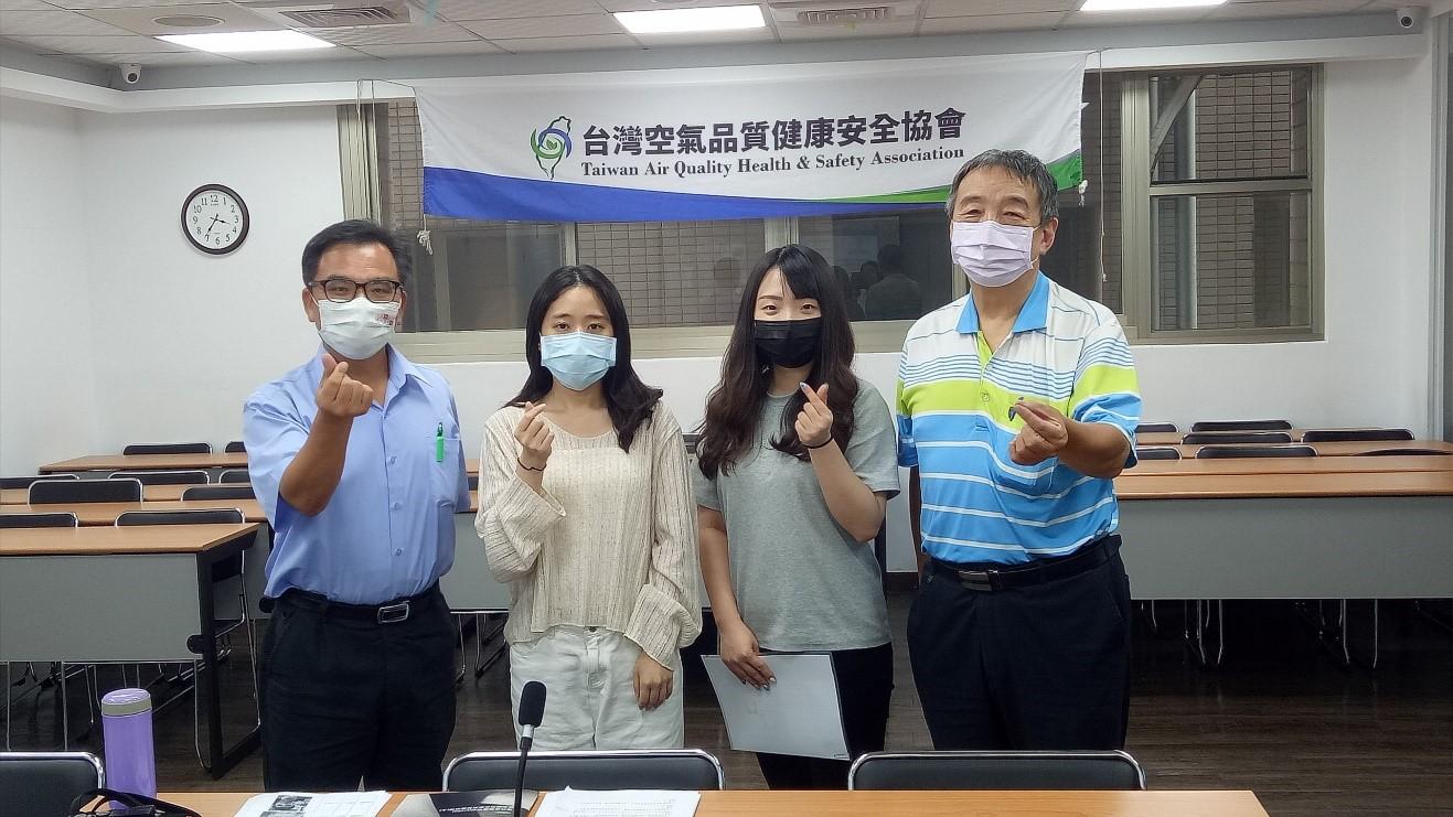 第11016期On-line「室內空氣品質維護管理專責人員在職訓練班」圓滿落幕-空氣清淨機認證
