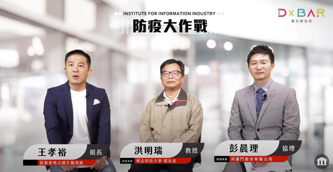 台灣科技超狂!專家解析利用UVC消毒機器人防疫的超強應用術