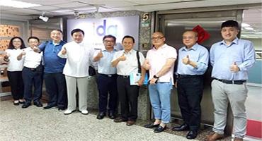 「空安會(TAQHSA)」、光電科技工業擴大辦理「2020台灣淨博會」-空氣清淨機認證